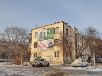Yekaterinburg, Vostochnaya st, house 29. Apartment house