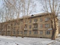 Екатеринбург, улица Восточная, дом 33Б/1. офисное здание