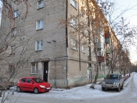 Yekaterinburg, Vostochnaya st, house 36. Apartment house