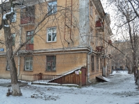 Yekaterinburg, Vostochnaya st, house 42. Apartment house
