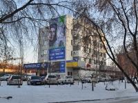 叶卡捷琳堡市, Vostochnaya st, 房屋 44А. 写字楼