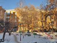 Yekaterinburg, Vostochnaya st, house 50. Apartment house