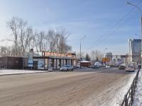 叶卡捷琳堡市, 咖啡馆/酒吧 Оазис, Vostochnaya st, 房屋 51А