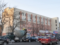 Yekaterinburg, Vostochnaya st, house 52. office building