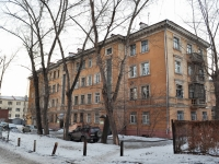 Yekaterinburg, Vostochnaya st, house 54. Apartment house