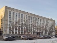 Yekaterinburg, Vostochnaya st, house 60. office building