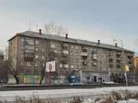 Yekaterinburg, Vostochnaya st, house 64. Apartment house