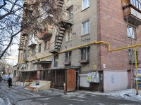 Yekaterinburg, Vostochnaya st, house 72. Apartment house