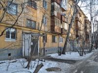 Екатеринбург, улица Восточная, дом 74. многоквартирный дом