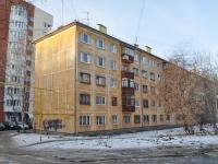 Yekaterinburg, Vostochnaya st, house 74. Apartment house