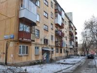 叶卡捷琳堡市, Vostochnaya st, 房屋 80А. 公寓楼