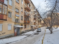 叶卡捷琳堡市, Vostochnaya st, 房屋 80Б. 公寓楼