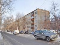 Yekaterinburg, Vostochnaya st, house 80Б. Apartment house