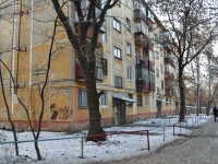 neighbour house: st. Vostochnaya, house 84А. Apartment house