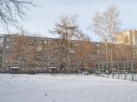 叶卡捷琳堡市, Vostochnaya st, 房屋 84В. 公寓楼