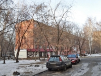 Yekaterinburg, Vostochnaya st, house 84. Apartment house
