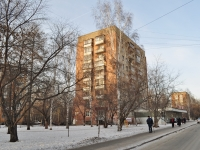 Yekaterinburg, Vostochnaya st, house 86. Apartment house