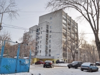 Екатеринбург, улица Восточная, дом 88А. многоквартирный дом