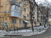 Yekaterinburg, Vostochnaya st, house 88. Apartment house
