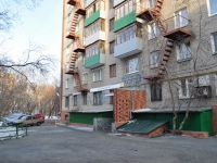 Yekaterinburg, Vostochnaya st, house 92. Apartment house