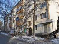 Yekaterinburg, Vostochnaya st, house 158. Apartment house