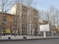 Yekaterinburg, Vostochnaya st, house 160. Apartment house