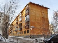 Yekaterinburg, Vostochnaya st, house 162А. Apartment house