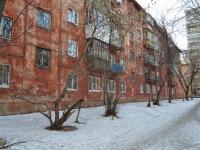 Екатеринбург, улица Восточная, дом 164А. многоквартирный дом