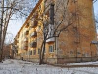 Yekaterinburg, Vostochnaya st, house 166А. Apartment house