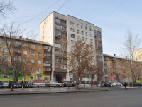 Yekaterinburg, Vostochnaya st, house 166. Apartment house
