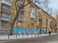Yekaterinburg, Vostochnaya st, house 172. Apartment house