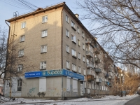 Yekaterinburg, Vostochnaya st, house 174. Apartment house