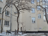 叶卡捷琳堡市, 旅馆 Атлаза Сити Резиденс, Vostochnaya st, 房屋 176А