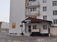 Yekaterinburg, Vostochnaya st, house 182. Apartment house