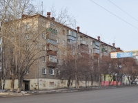 Yekaterinburg, Vostochnaya st, house 230. Apartment house