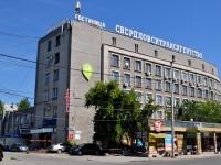 Yekaterinburg, hotel Трансагентство, Vostochnaya st, house 68