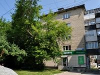 Yekaterinburg, Vostochnaya st, house 7. Apartment house