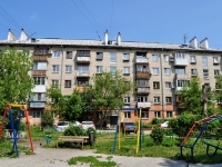 neighbour house: st. Vostochnaya, house 7А. Apartment house