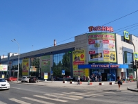 neighbour house: st. Vostochnaya, house 7Ж. shopping center