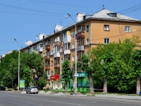 neighbour house: st. Vostochnaya, house 11Б. Apartment house with a store on the ground-floor
