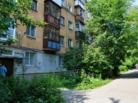 Yekaterinburg, Vostochnaya st, house 11Б. Apartment house with a store on the ground-floor