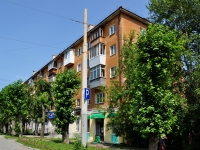 neighbour house: st. Vostochnaya, house 11В. Apartment house with a store on the ground-floor