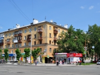 Yekaterinburg, Vostochnaya st, house 13. Apartment house with a store on the ground-floor
