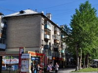 Yekaterinburg, Vostochnaya st, house 19. Apartment house with a store on the ground-floor