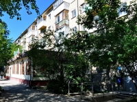 neighbour house: st. Vostochnaya, house 21. Apartment house