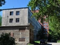 Екатеринбург, улица Восточная, дом 21А. общежитие