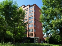 neighbour house: st. Vostochnaya, house 21Б. Apartment house