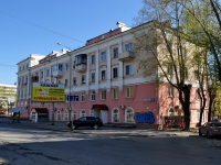 Yekaterinburg, Vostochnaya st, house 25. Apartment house