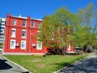 Yekaterinburg, Vostochnaya st, house 31А. Apartment house