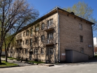 neighbour house: st. Vostochnaya, house 33Б/1. office building